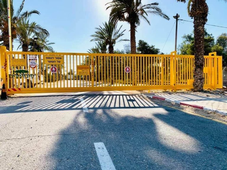 שערים קונזולים 12