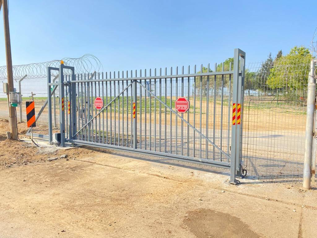 console-gates 14